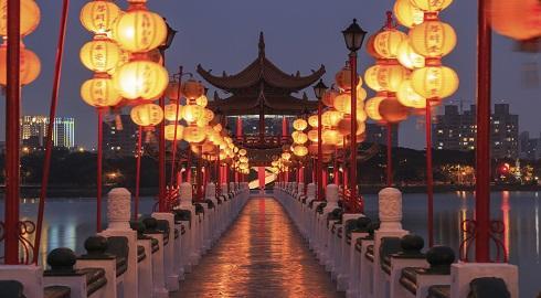 Học bổng chính phủ Trung Quốc