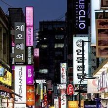 Cơ hội làm việc trước và sau tốt nghiệp tại Hàn quốc