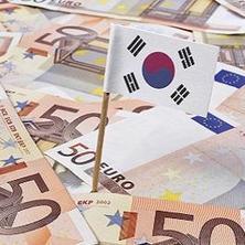 Primeros pasos para solicitar 3 becas en Corea del Sur