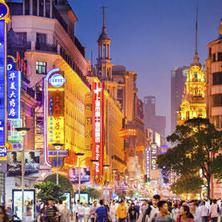 Por que estudar na China?