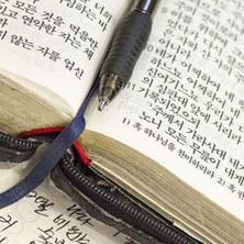 O ensino superior na Coreia do Sul
