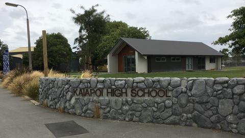 Kaiapoi High School entrance