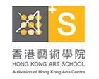 Hong Kong Art School (HKAS)